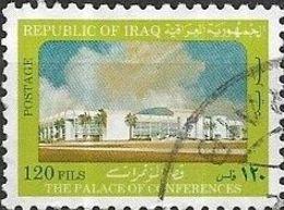 IRAQ 1981 Modern Buildings - 120f Palace Of Conferences FU - Iraq
