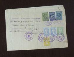 Yugoslavia 1954 Local CUPRIJA Revenues On Document BB1 - Covers & Documents