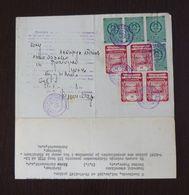 Yugoslavia 1958 Local STARA PAZOVA Revenues On Document BB3 - Covers & Documents