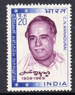 India 1970 C. N. Annadurai 1st Death Anniversary, MNH, SG 607 (D) - Neufs