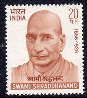India 1970 Swami Shraddhanand Commemoration, MNH, SG 610 (D) - Neufs