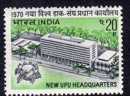 India 1970 New UPU Headquarters, MNH, SG 612 (D) - Neufs
