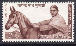 India 1970 J.N. Mukherjee Commemoration, MNH, SG 618 (D) - Neufs