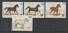 Géorgie 1998 Chevaux 222A-D 4 Val ** MNH - Horses