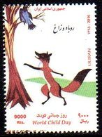 IRAN 3044 Jean De La Fontaine, Le Corbeau Et Le Renard - Fairy Tales, Popular Stories & Legends