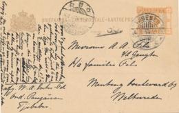 Nederlands Indië - 1930 - 5 Op 7,5 Cent Cijfer, Briefkaart G44 - Volgeschreven Van LB Tjibeber Naar Weltevreden - Indes Néerlandaises