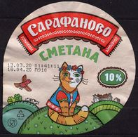 Russia 2020 Sarafanovo Sour Cream - Cheese