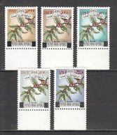XX581 1981 YEMEN OVERPRINT COFFEE BEANS MICHEL #1657-61 28 EURO 1SET MNH - Stamps
