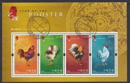 Hong Kong - 2005 Chinese New Year Of The Rooster, Coq, Hahn - (n.2 M/S) Set Of 4 + 1 Imperf., Used - 1997-... Speciale Bestuurlijke Regio Van China