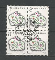 China 1987 Year Of The Rabbit 4-block Y.T. 2810 (0) - 1949 - ... Volksrepubliek