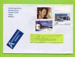 Griechenland,  Hellas 2011   To Switzerland - Greece