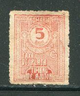 ROUMANIE- Taxe Y&T N°67- Oblitéré - Segnatasse