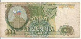 RUSSIE 1000 RUBLES 1993 VG+ P 257 - Russia