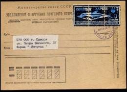 USSR - Postcard  - Greenpeace - 1923-1991 UdSSR