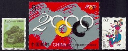 China - 2000 - 2005 Fauna, Wild Life Animals, Alligator Sinensis, Olympic Games Sydney, Folklore Shandong - Used - 1949 - ... République Populaire