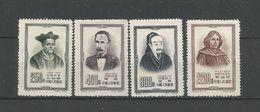 China 1954 Celebrities Y.T. 996/999 ** - 1949 - ... Repubblica Popolare