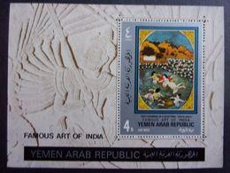 YEMEN JEMEN YAR MI-NR BLOC 169A MNH/NEUF** FAMOUS ART OF INDIA - Yémen
