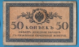 RUSSIA EMPIRE Treasury     50 Kopyek'  ND (1915) P# 31 - Rusia