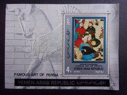 YEMEN JEMEN YAR MI-NR BLOC 174A MNH/NEUF** FAMOUS ART OF PERSIA - Yémen