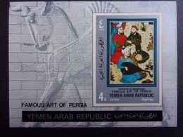 YEMEN JEMEN YAR MI-NR BLOC 174B MNH/NEUF** FAMOUS ART OF PERSIA - Yémen