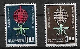 FORMOSE TAIWAN 1962 INSECTS, PALUDISM ERADICATION MNH - Medicine