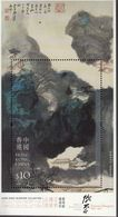 Hong Kong, 2020, Painting Of Zhang Daqian, S/S, MNH** - 1997-... Chinese Admnistrative Region