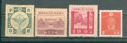 JAPON ; 1928-1937 ; Y&T N° 198-199-208-241 ; Lot : 13 ; Neuf - Collections, Lots & Séries