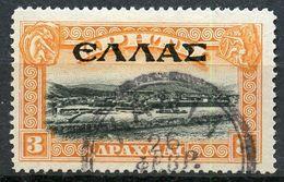 1909 Michel # 53 Karamitsos # 61 CV € 120,00 , Very Fine Used ΧΑΝΙΑ (803) - Crete
