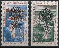 MAURITANIA 1962 INSECTS, PALUDISM ERADICATION MNH - Medicine