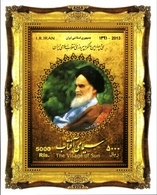 IRAN Bf 052a Ayatollah Khomeiny - Unclassified