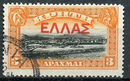 1909 Karamitsos # 71 CV € 90,00, Michel # 63, Very Fine Used (805) - Crete