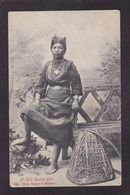 CPA Tibet Thibet Asie Circulé Type Femme Women Circulé - Tibet