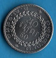 CAMBODIA 50 RIELS 1994 KM# 92 - Cambodge