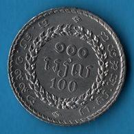 CAMBODIA 100 RIELS 1994 KM# 93 - Cambodge
