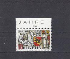 Suisse - Année 1941 - N°YT N°370** - Neuf** - 750è Anniversaire De La Ville De Berne - Nuovi