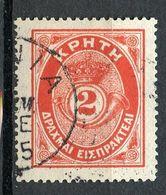 1901 Michel Porto # 8 CV 12,00, Very Fine Used  (807) - Crete
