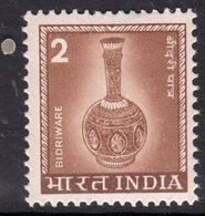 India 1974 2p Bidri Vase Photogravure Definitive, MNH, SG 724 (D) - Indien