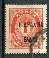 1908 Postage Due Michel # 16 CV € 15,00 Very Fine Used (810) - Crete