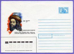 Uzbekistan 1992. Cover. Envelope. Boborakhim Mashrab - Ouzbékistan