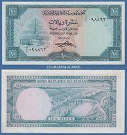 1969 (NO DATE) YEMEN ARAB REPUBLIC 10 RIALS  SHADHILI MOSQUE/ DAM  P 08a  USED BUT SUPERB CONDITION - Yemen