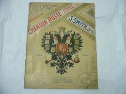 SPARTITO MUSICALE SYDNEY SMITH CHANSON RUSSE ROMANCE POUR PIANO PAR. - Scores & Partitions