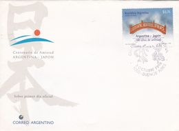 CENTENARIO DE AMISTAD ARGENTINA JAPON. CENTENAIRE AMITIE ARGENTINE - JAPON. FDC ENVELOPPE ANNEE 1998 BUENOS AIRES -LILHU - FDC