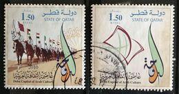 128. QATAR (02 DIFF) 2010 USED STAMP ARAB CULTURE, HORSE, FLAGS - Qatar