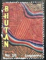 128. BHUTAN USED STAMP TEXTILE - Bhoutan