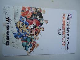 JAPAN USED CARDS COMICS  110-011 - Stripverhalen