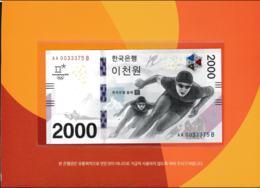 Korea Banknote 2018 Olympic Games PyeongChang  (LAR9-109) - Korea (Süd-)