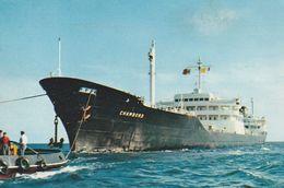 Chambord Tanker De 33000 Tonnes De La Sté B.P. - Pétroliers