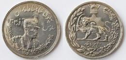 Iran 5000 Dinars (5 Kran) 1927SH 1306. H = Heatom / GB Reza Shah Pahlavi (1925 - 1930) KM 1106 - Iran