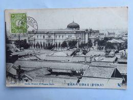 "C. P. A. : JAPAN : OSAKA Branch Of Nippon Bank, Stamp In 1911, ""Via Siberia"" - Osaka"