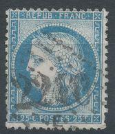Lot N°55891   N°60, Oblit GC 2240E Marseille-Cours-du-Chapitre, Bouches-du-Rhone (12) - 1871-1875 Cérès